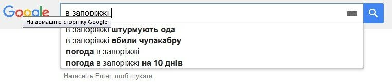 A féregcseppeket férgeknek nevezzük)