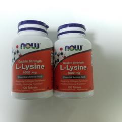 L-Lysine: Egy értékes aminosav